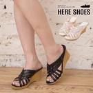 [Here Shoes] 簡約透氣皮革 防水台前2後7.5CM 楔型厚底 羅馬拖鞋─AN899