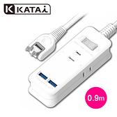 【KATAI】2孔1開關3插座雙USB埠延長線-0.9米