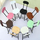 折疊椅子靠背椅凳子現代簡約家用成人餐椅培訓椅便攜戶外椅電腦椅wy