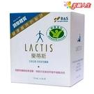 LACTIS樂蒂斯(乳酸菌大豆發酵萃取液...