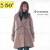 長版外套--復古格紋排扣口袋寬鬆修身西服領夾棉毛呢大衣外套(卡其L-4L)-J270眼圈熊中大尺碼