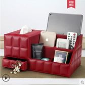 餐巾抽紙盒多功能紙巾盒木客廳茶幾桌面遙控器收納盒歐式創意 曼莎時尚