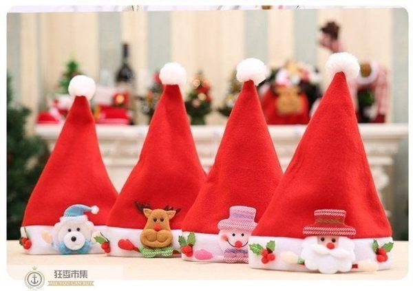 【可愛聖誕帽】 兒童款 聖誕服飾 聖誕裝飾 聖誕帽 四款可挑 隨款隨機出貨 AP0024 【狂麥市集】