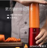 榨汁機 榨汁機水果小型家用全自動多功能迷你學生電動榨汁杯 莫妮卡小屋