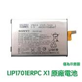 【含稅發票】SONY Xperia 1 XZ4 原廠電池 J8110 J8170 J9110 J9150【贈更換工具+電池膠】LIP1701ERPC