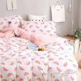 床包組 床單四件套三件套1.5米1.8m2.0被套學生宿舍單人床上用品被罩被單 果果輕時尚igo