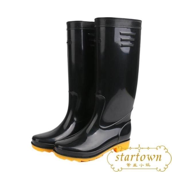 高筒雨鞋男牛筋防滑耐磨工地勞保工作防水膠鞋雨靴【繁星小鎮】