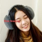 保暖耳罩 可折疊馬卡龍毛絨耳罩