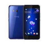 【買二送一】展示機  HTC U11 4G/64G (藍) + 鐵鈽釤鋼化玻璃貼 / 贈機身背蓋保護膜