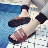 拖鞋女夏季防滑居家室內浴室厚底涼拖鞋家用洗澡韓版情侶男一字潮   初見居家