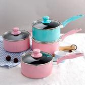 電磁奶鍋迷你小鍋煮牛奶熱奶小湯鍋煮面嬰兒寶寶輔食鍋【中秋節85折】
