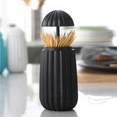 PUSH!餐具廚房用品自動按壓式牙籤罐E124白色白色