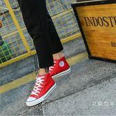 【中秋特惠】男士高筒帆布鞋純黑色潮流男鞋百搭高邦休閒鞋上班鞋子青少年潮鞋