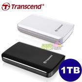 Transcend 創見 1TB StoreJet 25D3W USB3.0 2.5吋行動硬碟 (TS1TSJ25D3/TS1TSJ25D3W)