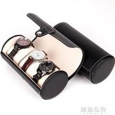 手錶盒 檀韻致遠PU皮革3位圓筒手錶盒高檔珠寶首飾手錶收納展示包裝盒子 MKS阿薩布魯