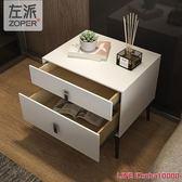 床頭櫃左派 ins床頭櫃北歐簡約現代組裝臥室經濟型簡易時尚櫃子宜家風格 MKS摩可美家