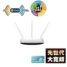 【鼎立資訊】訊舟AC750 5合1無線IP