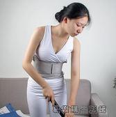 護腰帶腰椎腰間盤突出熱腰托 易樂購生活館