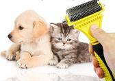寵物狗脫毛梳剃毛開結梳耙貓去浮梳子毛器除毛器狗毛梳中大型犬多色小屋