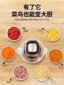 絞肉機家用電動小型全自動辣椒餡菜攪拌蒜蓉蒜泥器剁打碎肉機 DF交換禮物