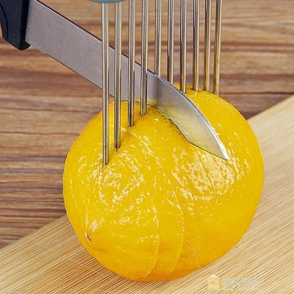 切菜器切洋蔥輔助器不銹鋼廚房切菜神器切檸檬片器鬆肉針固定切片器護手