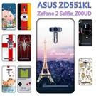 [ZD551KL 軟殼] 華碩 ASUS ZenFone 2 Selfie zd551kl 手機殼 外殼