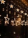 星星燈房間裝飾布置led彩燈閃燈串燈滿天星窗簾燈網紅燈臥室浪漫 小明同學