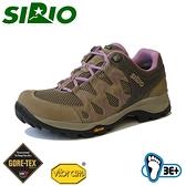 【SIRIO 日本 女 GORE-TEX 短筒健行鞋《棕紫》】PF116/健行/登山鞋/休閒鞋/運動鞋