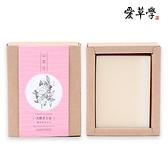 愛草皂 山茶花手工皂 (全身適用.洗頭.臉.身)