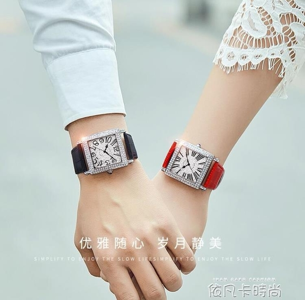 冠琴正品手錶男皮帶防水石英錶方形男錶女士時尚鑲鑚潮流情侶女錶 依凡卡時尚