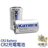 Kamera CR2 可充電 鋰電池 (2入) 適用 Mini 25 Mini 50s instax SP-1 Instant Automat