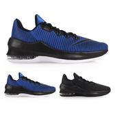 NIKE AIR MAX INFURIATE II (GS) 女籃球鞋 (免運 氣墊≡排汗專家≡