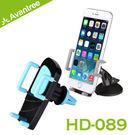 【Avantree】HD089三合一手機車架