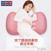 孕婦枕頭護腰側睡枕側臥枕孕睡覺托腹睡枕神器墊子睡墊腰疼肚子墊igo 3c優購