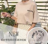 ins超火的短袖T恤女夏韓版寬鬆學生百搭半袖chic港味上衣服閨蜜裝      橙子精品