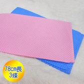 多用途降溫消暑冰涼感領巾(三入)│冰涼巾│涼感巾│冰冷巾│日本熱銷緻