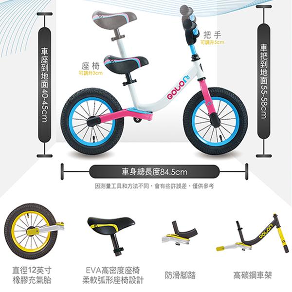 英國 Whiz bebe 酷LOVE平衡滑步車 兒童滑步車 藍色/粉色/黑色 2108