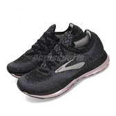 BROOKS 慢跑鞋 Bedlam 黑 灰 動能加碼 DNA AMP 動態避震科技 運動鞋 女鞋【ACS】 1202721B049