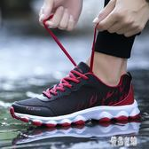 夏季運動鞋 男士韓版透氣網面休閒潮流百搭學生網布跑步鞋 zh2599【優品良鋪】