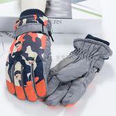 男童保暖手套 冬季滑雪手套中大男童可愛卡通加絨加厚保暖戶外 俏女孩