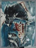 【書寶二手書T8/收藏_ZGQ】匡時_先行者之路:二十世紀現代藝術_2016/12/6