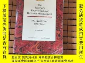 二手書博民逛書店THE罕見Teacher s Encyclopedia of B