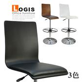 邏爵家具~C-020B0X 炫感高背曲木 高腳 皮革事務椅 電腦椅 吧台椅(三色)