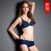 曼黛瑪璉-集中穩定V極線內衣  B-E罩杯(時尚藍) (未滿2件恕無法出貨,退貨需整筆退)