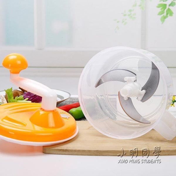 手動餃子餡機絞肉機絞菜器