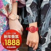 【香KAORU】日本香氛手錶 KAORU001S 櫻花 + KAORU001T 山茶花 被香氣包圍的手錶 MADE IN JAPAN 現貨 熱賣中!