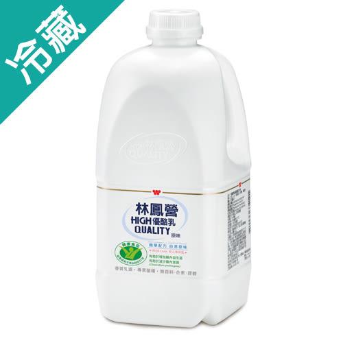 林鳳營原味優酪乳1750ml【愛買冷藏】