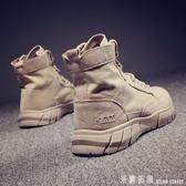 戶外馬丁靴工裝靴軍靴中幫馬靴子冬季沙漠靴高幫男鞋加絨保暖棉鞋
