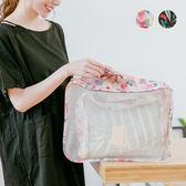 小清新 花朵收納六件組 旅行收納袋 行李箱整理袋 分類防水袋 盥洗包 (現+預)《生活美學》