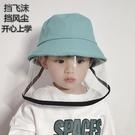 兒童防飛沫防曬帽防疫防病毒防護漁夫帽女全臉遮口面罩防唾沫頭罩 快意購物網